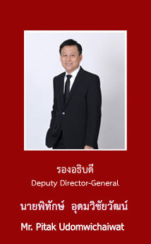 Deputy Director General Pitak